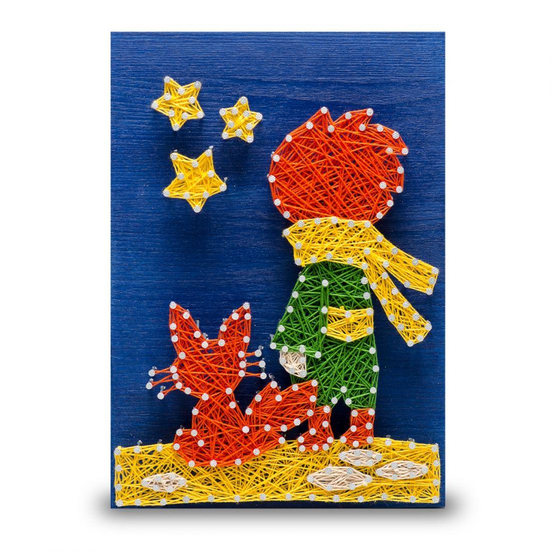 Стринг арт STRING ART LAB A4015 Маленький Принц