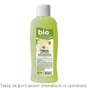 "BioNaturell Пена для ванн ""Оливка и молоко"" 1000мл, шт"