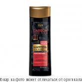 """Carbon Active.Шампунь для волос """"Классика Свежести"""" 415мл, шт"""