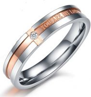Женское кольцо You Are My Love