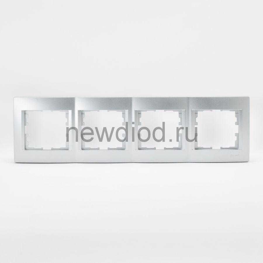 KARINA Рамка 4-ая горизонтальная б/вст матовое серебро (10шт/120шт)