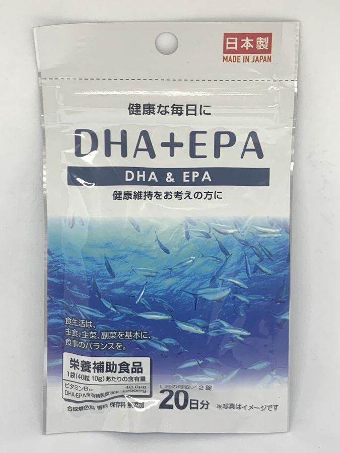 Омега-3 (EPA+DHA) на 20 дней.
