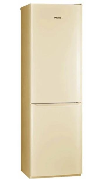 Холодильник Pozis RK-149 Bg Бежевый