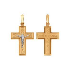 Православный золотой крест 120067 SOKOLOV