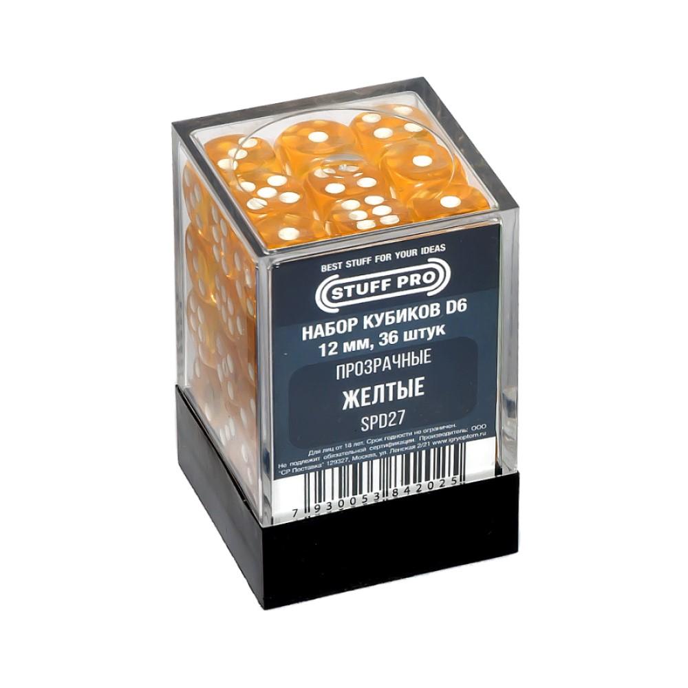 Набор кубиков STUFF PRO D6. Прозрачные Желтые 12мм 36 шт