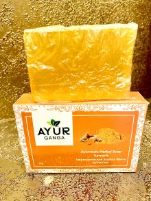 Мыло КУРКУМА (Ayurvedic Herbal soap TURMERIC) AYUR GANGA, 75г