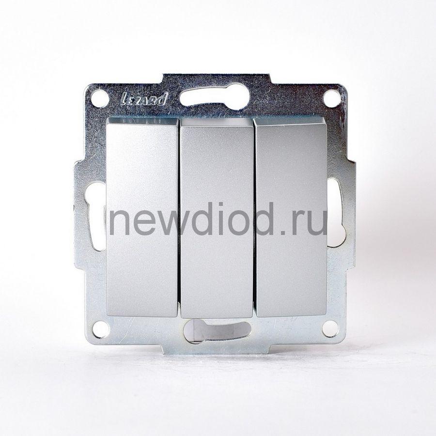 KARINA Выключатель тройной матовое серебро  (10шт/120шт)