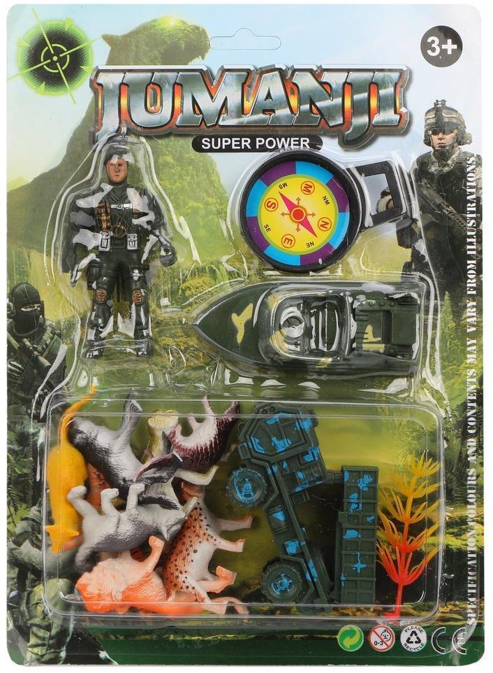 Игровой набор Джунгли, солдат, дикие животные 8 шт., аксессуары 4 шт., блистер