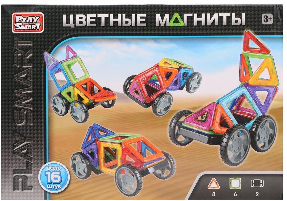 Конструктор магнитный, 16 деталей, с колёсами
