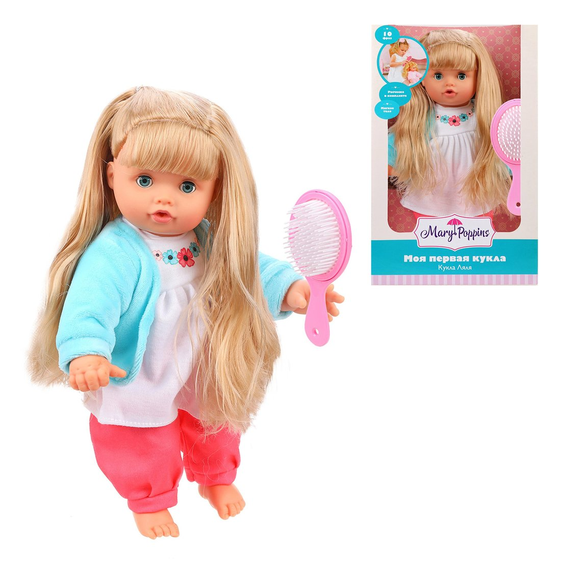 "Кукла Ляля ""Моя первая кукла"" м/н 30см."