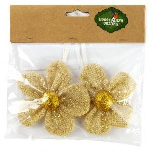 Н-р  прищепок Цветок 8 см, 2 шт., золото