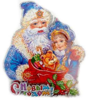 Панно бум. Дед мороз и снегурочка, 20*23 см