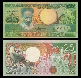 Суринам - 25 Гульденов 1988 UNC ПРЕСС