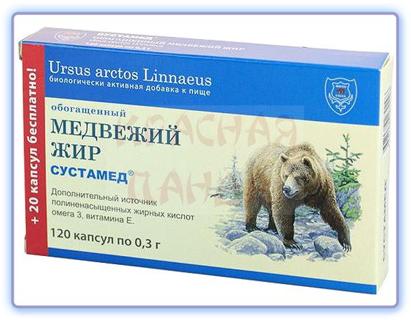 Фитосила Медвежий жир обогащенный