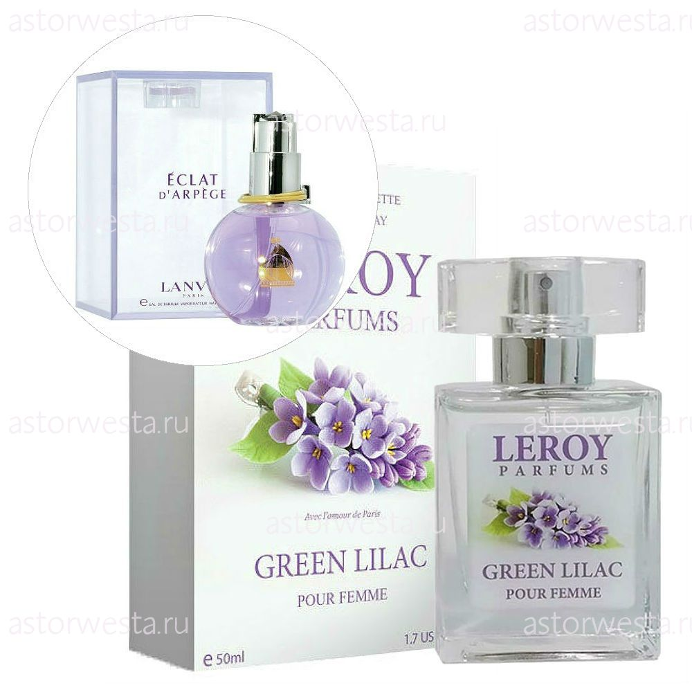 Leroy Parfums Green Lilac, 30 мл, парфюмерная вода