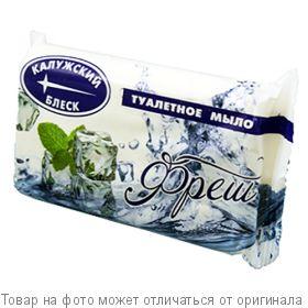 Туалетное мыло 90гр в/упак. Фреш (Калужский блеск), шт