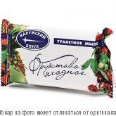 Туалетное мыло 90гр в/упак. Фруктово-ягодное (Калужский блеск), шт