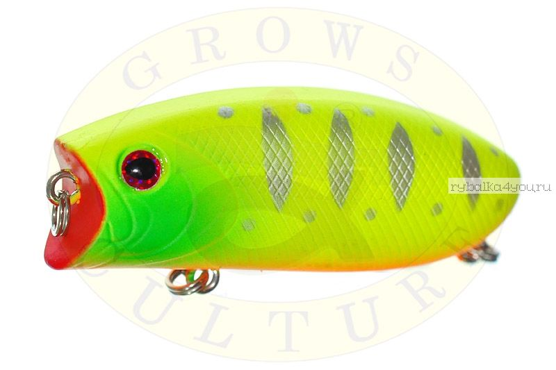 Воблер Grows Culture Malas 57 мм / 9 гр / Заглубление: 0 - 0,3 м / цвет:  3011