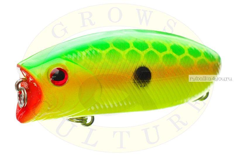 Воблер Grows Culture Malas 57 мм / 9 гр / Заглубление: 0 - 0,3 м / цвет:  111