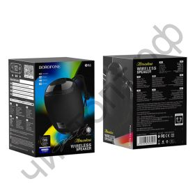 Колонка универс.с радио Borofone BR6 5.0 microSD с микрофоном чёрный