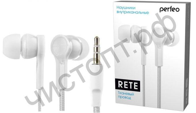 Наушники Perfeo RETE тканевый провод белые вакуум