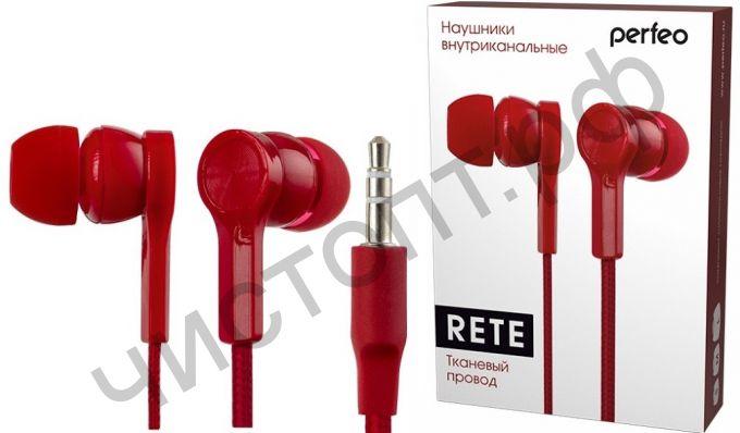 Наушники Perfeo RETE тканевый провод красные вакуум