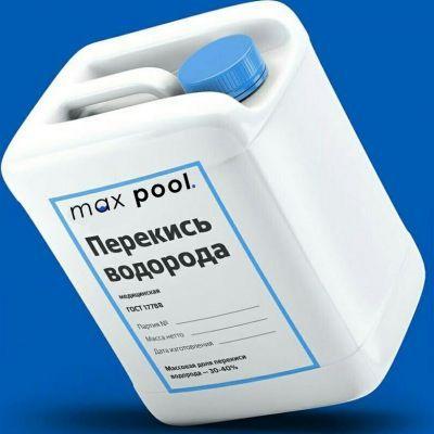 Перекись водорода 37% (пергидроль) 30 л. (34 кг.)