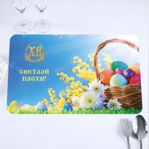 """Салфетка на стол """"Светлой Пасхи!"""" корзинка с пасхальными яйцами, 40 х 25 см   4774541"""