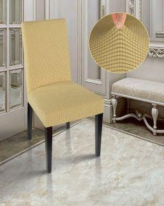 Чехол на стул без оборки Велюр ,Нежно-желтый