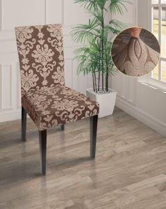 Чехол на стул без оборки Рельефный рисунок ,Коричневый