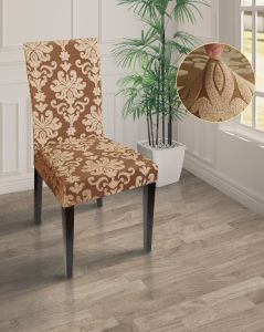 Чехол на стул без оборки Рельефный рисунок ,Бежевый