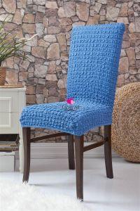 Набор чехлов для стульев 6 шт без оборки,Бирюзовый