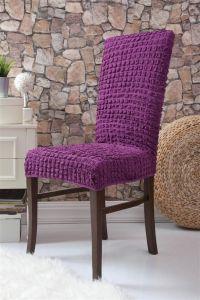 Чехол на стул без оборки ,Фиолетовый