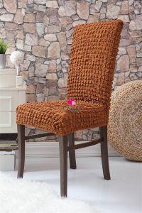 Набор чехлов для стульев 6 шт без оборки,Темно-Рыжий