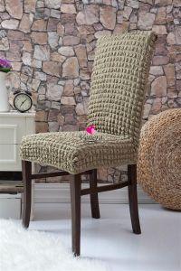 Набор чехлов для стульев 6 шт без оборки,Темно-оливковый