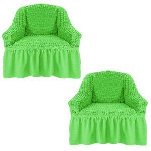 Набор чехлов для кресла с оборкой (2шт.),салатовый
