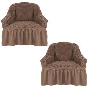 Набор чехлов для кресла с оборкой (2шт.),Какао