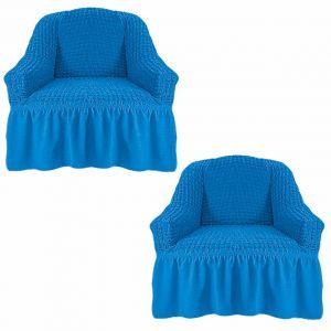 Набор чехлов для кресла с оборкой (2шт.),Бирюзовый