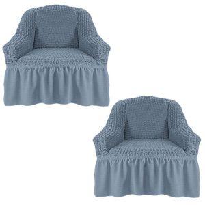 Набор чехлов для кресла с оборкой (2шт.), Серый