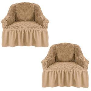 Набор чехлов для кресла с оборкой (2шт.), Бежевый