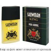 SHOWMAN KING.Туалетная вода 90мл (муж), шт