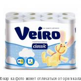 VEIRO.Туалетная бумага 24рул. 2х-сл. Классик белая, шт