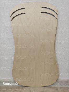 Деревянный Планшет Большой для покраски и расклейки страз