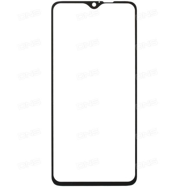Защитное стекло на Redmi Note 8 pro с рамкой
