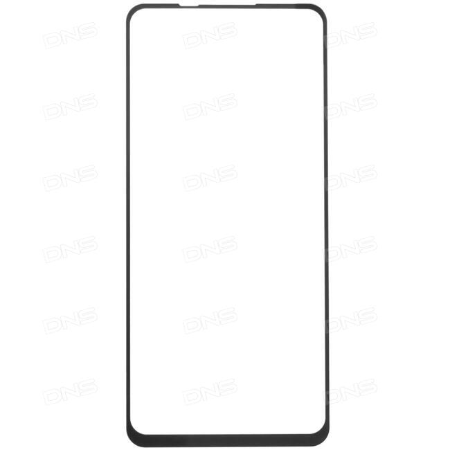 Защитное стекло на Redmi Note 9 pro/ Note 9s с рамкой