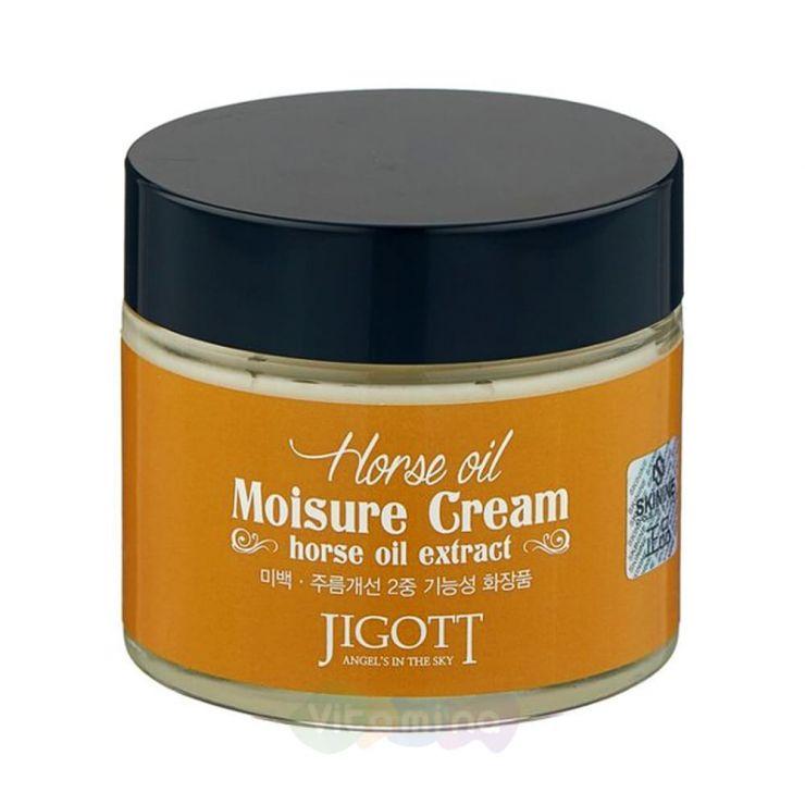 Jigott Увлажняющий крем с лошадиным маслом Horse Oil Moisture Cream, 70 мл