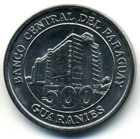 Парагвай 500 гуарани 2014