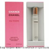 CHANEL TENDRE.Парфюмерное масло 10мл, шт