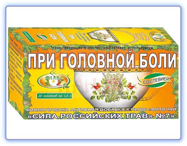 Фиточай Сила российских трав № 7 При головной боли