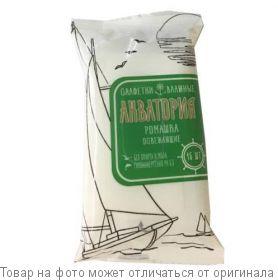 АКВАТОРИЯ.Салфетки влажные Зеленый чай 15шт, шт